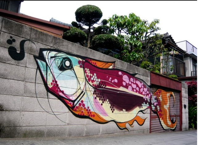 art-graffiti-tittifreak-osaka-shi-japan